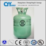 R22 Refrigerant Price In India