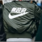 Green Japanese Nike Jacket