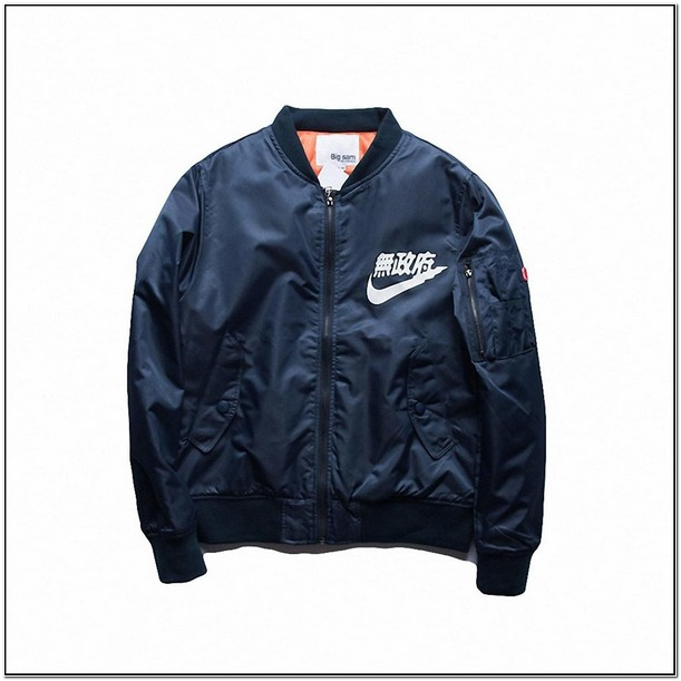Kanji Bomber Jacket Amazon